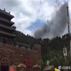 중국,화재,관광지