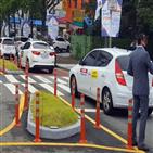 집회,차량,서울,경찰,장관,이날