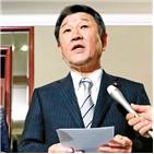 일본,상임이사국,유엔,안보리,대한,과거,김설화