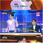 김희철,전교톱10,이별,무대