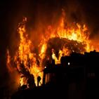 화재,사망