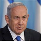 장관,정부,이스라엘,미르