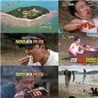 예능,안다행,방송,프로그램,공개,티저,이영표