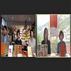 도쿄,문학,한일,온라인