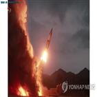 미사일,북한,남측,레이더,분석