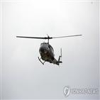 도입,퇴역,한국,헬기