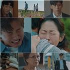 김욱,신준호,왕실,고수,한여희,사실