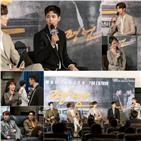 사혜준,제작발표회,청춘기록,모습,박도하,영화