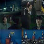 여진,우태하,경찰,박광수,주장