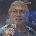 나훈아,시청률,국민,관객,실시간,KBS,공연