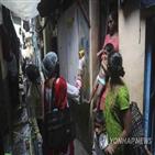 인도,항체,슬럼가,뭄바이,집단면역,주민