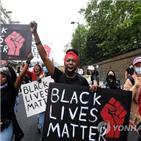 경찰,영국,증거,부당,흑인