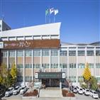 한국예술종합학교,고양시,유치,이전