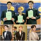 사혜준,현실,2막,청춘,특별출연,포인트,자신,라이징