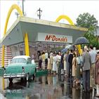 맥도날드,레이,형제,햄버거,직원,프랜차이즈,가맹점,주방,규모,믹서