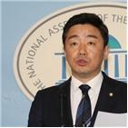 정부,의원,국민,공격,북한