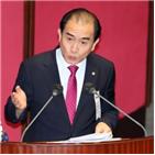 북한,인권,민주평통,개선,관련