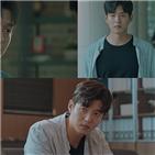 신준호,하준,수사,캐릭터,감정,시작