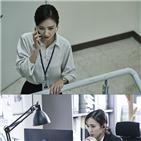 박지연,숲2,비밀,정민하,감사,황시목,종영