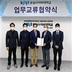 한국어,알제세종학당,교육,숭실사이버대,학생,학습,한국어교육학과,대학