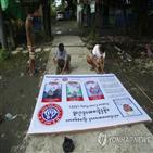 총선,코로나19,연기,미얀마,투표,선거,이유,시작,헌법,확진자가