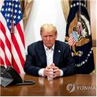 트럼프,미국,대통령,코로나19,행정부,지적,폼페이