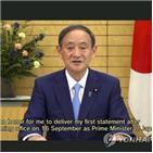 총리,일본,스가,마크롱