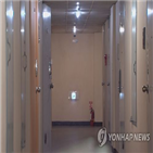 오피스텔,서울,상승,전분기,인천,매매가격