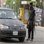 나이지리아,경찰,시민,강도