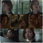 진선미,김윤철,최유화,아내,위험