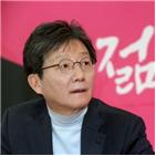 의원,유승민,마포포럼,민의힘,김무성,하우스