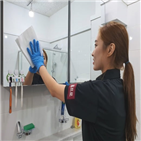 서비스,청소,호텔리브,직방