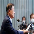 한국어,대통령,파트너,한글,인도