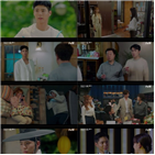 사혜준,배우,기준,최우수,최고,평균,안정,청춘기록,원해효