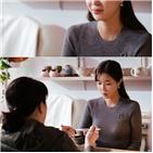 임수향,김미경,데이트,엄마