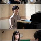 채송아,박준영,마음,피아노,반주