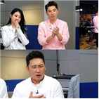 파트너,김호중,영기,소연,김승현