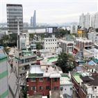 빌라,지분,권리산정일,공공재개발,문제,정부,투기,서울시