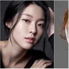 드라마,연기력,김설현,이청아,남궁민,사건