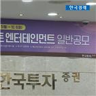 청약,공모주,빅히트엔터테인먼트,경쟁률,투자증권,인터뷰