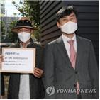 북한,유엔,조사