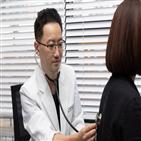 건강검진,경우,건강,발견,예방,조기