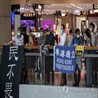 홍콩,교사,교육부,독립,등록,해당,학교,취소
