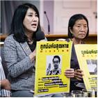 캄보디아,태국,정부,납치,동생,누나