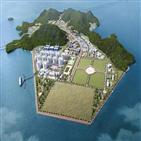 터미널,발전소,한양
