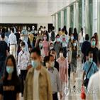 홍콩,코로나19,확산,환자,감염