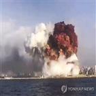 베이루트,폭발력,폭발,핵폭발