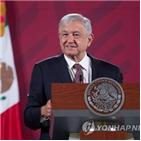 멕시코,투자,정부,건설,민간