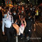 시위,코로나19,지역,규제,홍콩,봉쇄,확산