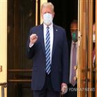 트럼프,대통령,중국,퇴원,상태,미국,감염